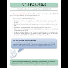 The Christian Alphabet Book Christian Values The Christian Alphabet