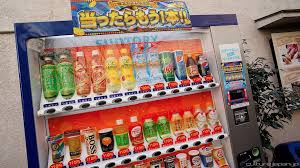 Different Types Of Vending Machines In Japan Classy Japanese Vending Machines Stracatela