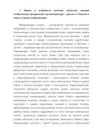 Публичные и частные финансы Финансовое право контрольная по  Трудовое уголовное и обязательственное право контрольная 2011 по теории государства и права