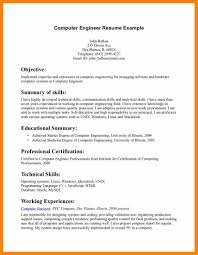 Resume Templates Skills Resume And Cover Letter Resume And Cover
