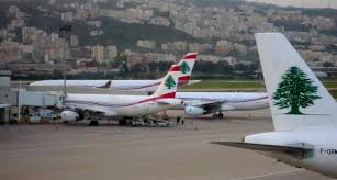 Image result for مطار بيروت الدولي