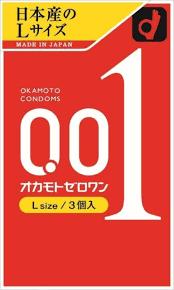 Okamoto Zero One 001 0 01 L Size Polyurethane Condom 3pcs Japan Large