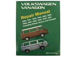 power mirror system explained vanagon gowesty bentley repair manual photo