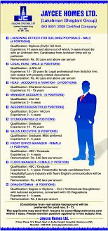 accounts executive