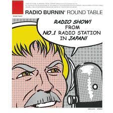 every every every radio radio radio mix round table 収録アルバム radio burnin 歌詞 試聴 音楽ダウンロード mysound