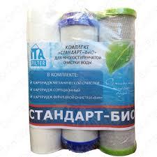 """<b>ITA Комплект картриджей</b> """"Стандарт - Био"""" - купить по лучшей ..."""