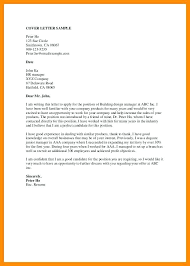 Sample Cover Letter For Internship Finance - Corptaxco.com