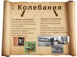 Контрольная работа реферат теория Молекулярная физика  kursovaya kolebaniya i volny
