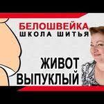 Светлана Губий (svetlanagubij) на Pinterest