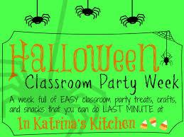 Class Party Invitation Halloween School Party Invitation Fun For Christmas Halloween