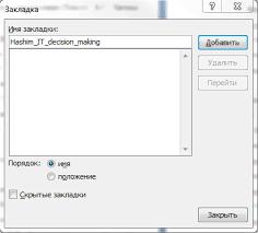 it blog code inside Автоматическая нумерация ссылок на список  2383cbc6f824988bd479011ed31a3d3c b8df3e41db43e5501d236d2c32c14163