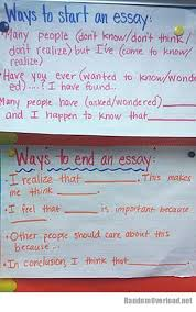 how to start a essay a quote how to start an essay a quote