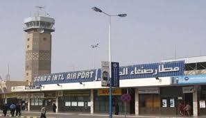 yemen aden airport এর ছবি ফলাফল