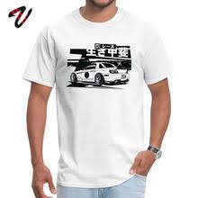 Shop Honda <b>Shirt</b> - Great deals on Honda <b>Shirt</b> on AliExpress ...
