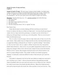 sports resume for college sports examples sample persuasive prompt gallery of examples of essays for high school