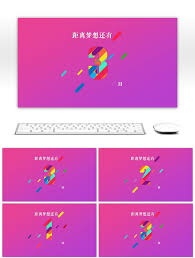 Awesome Multicolor Dream Countdown Ppt Template For