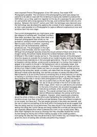 word essay on street short