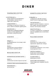 Diner Chefs Menu Stadsschouwburg Nijmegen En Concertgebouw De