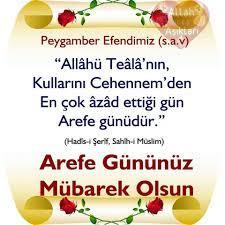 Arefe Günü Kutlama Mesajları ve Sözleri - Kalbimcity.Net