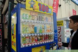 How To Use Vending Machines Amazing How To Use A Vending Machine In Japan 48 Steps With Pictures