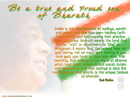 independence day greeting cards th sai baba  bharatiya samskruti atma samskruti wednesday 15th 2012 today is national independence day