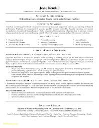 Sample Entry Level Accounting Resume No Experience Best Beginner