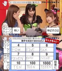 At 1000 kb japan teen