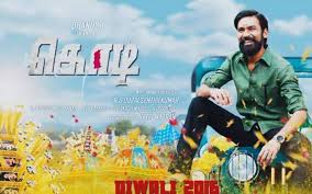 Jun 22, 2021 · as dhanush film with sekhar kammula is a trilingual film, the actor is said to be taking hefty amount for this film. Kodi Motion Poster Out Dhanush S Dual Role Ups Curiosity Movies News