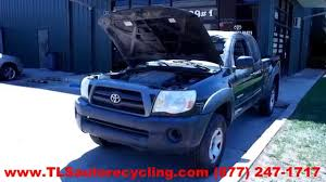 Parting Out 2008 Toyota Tacoma - Stock - 4069BR - TLS Auto Recycling
