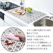 countertop mat a global market prevention of kitchen silicon with regard to the most awesome kitchen