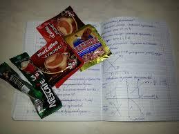 dr Мой дневник   988Кб 2048x1536