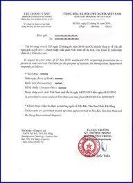 visa letter vietnam visa approval letter vietnam visa tourist visa visa