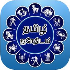 Get Tamil Astrology Microsoft Store