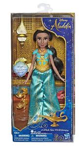 Disney Aladdin Teenage Dolls Singing Jasmine 28 Cm Turqoise