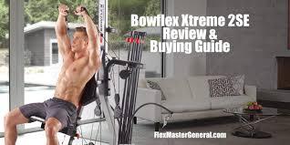 2021 bowflex xtreme review
