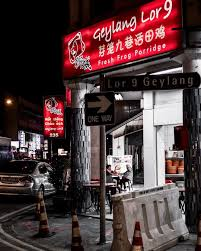 Singapore Red Light District Photo Geylang Lorong 9 Red Light District And Where Frogs Legs