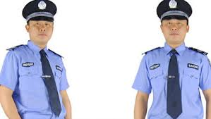 Security Personnel Security Guard International Placement Services Pvt Ltd
