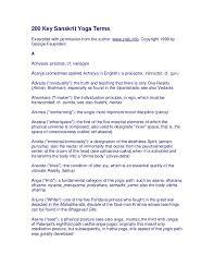 key sanskrit yoga terms defined pgs