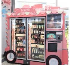 Makeup Vending Machine Fascinating So Cute Benefit Cosmetics Makeup Vending Machine ??