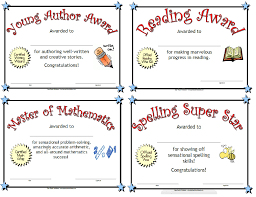Achievement Awards For Elementary Students Printable Awards