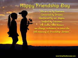 happy friendship day 2017 whatsapp dp