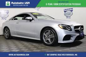 In this video, we will be doing. Certified Mercedes Benz E Class For Sale Cargurus