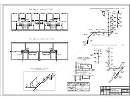 Курсовая работа Водоснабжение и водоотведение жилого ми  Курсовая работа Водоснабжение и водоотведение жилого 8 ми этажного дома
