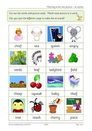 Matching words and pictures – ee sounds
