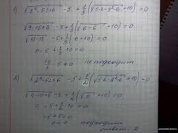 Решение варианта контрольной работы в виде теста класс ОГЭ  Решение варианта 1 контрольной работы в виде теста 9 класс