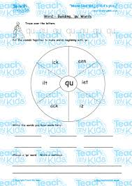 Printable phonics worksheets for kids. Word Building Qu Words Teach My Kids