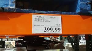 kitchenaid ksm6573cob 6 qt stand mixer costco weekender