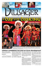 10-12-17 Villager E edition by Villager Publishing - issuu
