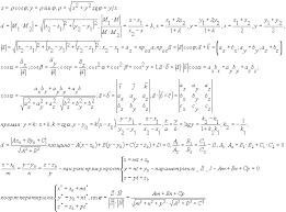 Реферат Математические формулы com Банк рефератов  Математические формулы Математические формулы Похожие рефераты