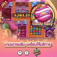 Gamewin - 🍭 เกมสุดฮิตมาแล้วจ้าาาา ลูกอมแสนหวาน Candy Baby...